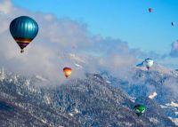 Ballonfahrt ab Tannheimertal in Tirol - Alpenfahrt im Winter für 1 Person